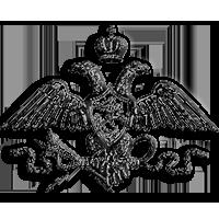 Главное управление Генерального штаба