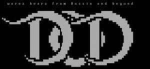 хакерская организация DrinkOrDie