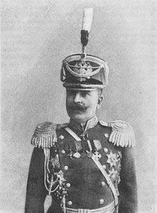 генерал Аверьянов Петр Иванович