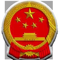 спецслужбы Китая