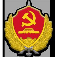 Министерство государственной безопасности КНР