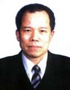 Сюй Юнъюэ, Министерство государственной безопасности КНР