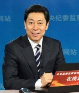 Чэнь Вэньцин, Министерство государственной безопасности КНР