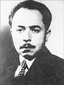 Черняк Ян Петрович