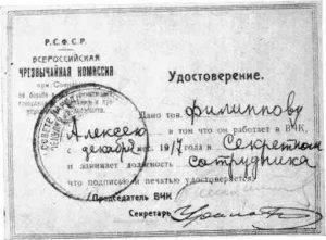 Филиппов А.Ф.