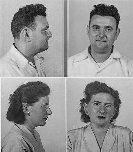 супруги Грингласс