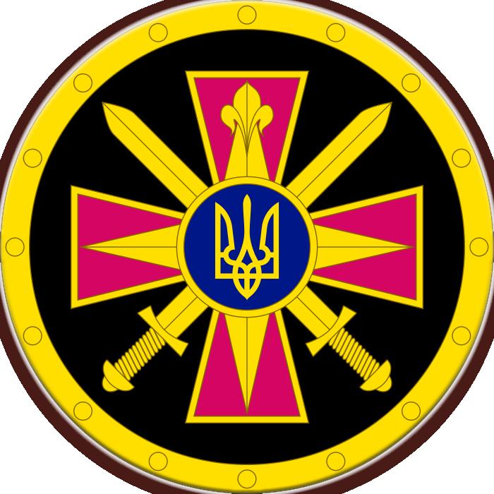 Эмблема ГУР МО Украины