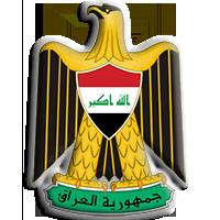 спецслужбы Ирака