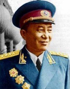 Ло Жуйцин, Министерство общественной безопасности КНР