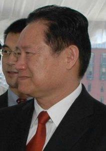 Чжоу Юнкан, Министерство общественной безопасности КНР