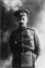 Орлов Владимир Григорьевич
