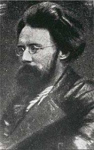 Пятоков Георгий Леонидович