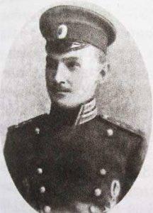 генерал Романовский Георгий Дмитриевич