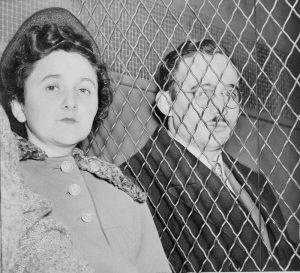 супруги Розенберг