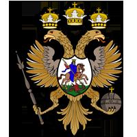 спецслужбы русского царства