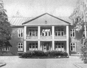 школа особого назначения советской внешней разведки