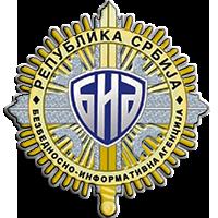 Агентство информационной безопасности Сербии