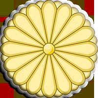 спецслужбы Японии