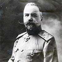 Похищение генерала Миллера