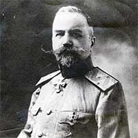 Миллер Евгений Карлович