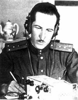 Демьянов Александр Петрович