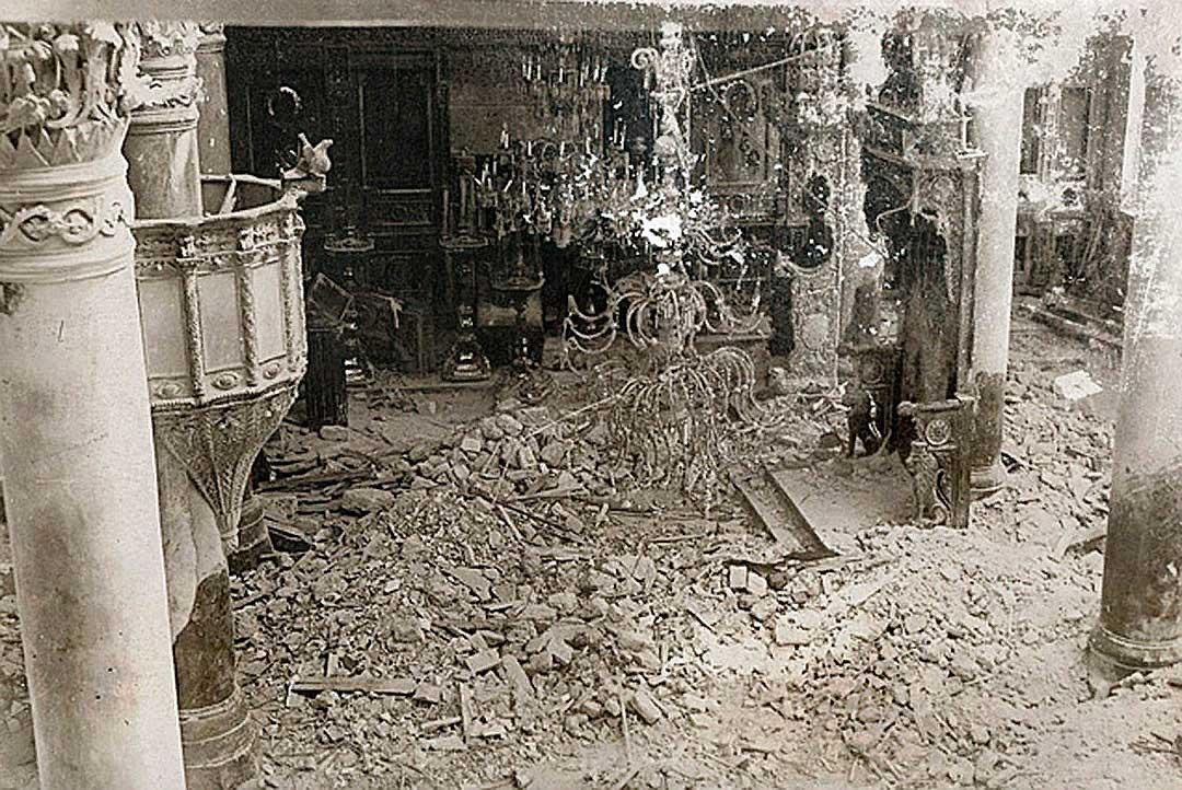 Взрыв Собора Святой Недели