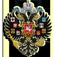 спецслужбы российской империи
