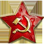 спецслкжбы СССР